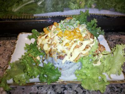 My Favorite - Volcano Roll