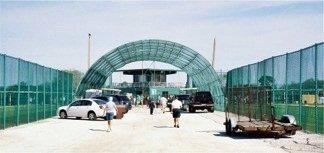 Pirate City entrance in Bradenton, Florida